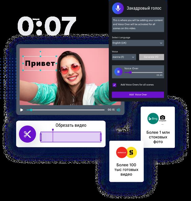 RU video editor online